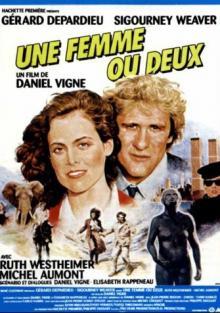 Одна женщина или две, 1985