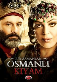 Однажды в Османской империи: Смута, 2012