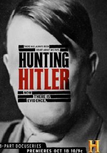 Охота на Гитлера, 2015