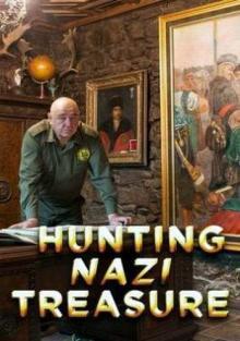 Охота за сокровищами нацистов, 2017