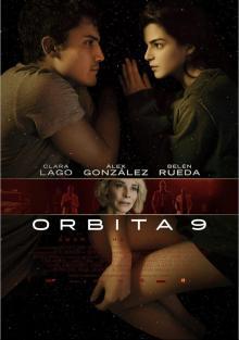 Орбита9, 2017