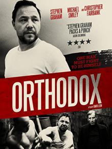 Ортодокс, 2015