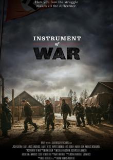 Орудие войны, 2017