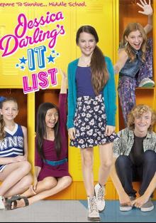 Особый список Джессики Дарлинг, 2016