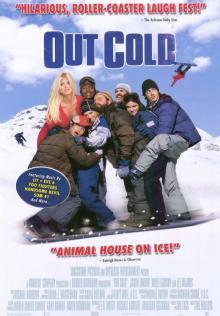Отмороженные, 2001