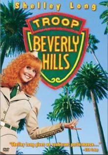 Отряд Беверли Хиллз, 1989