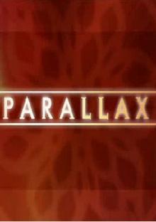 Параллакс, 2004