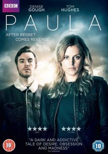 Паула, 2017