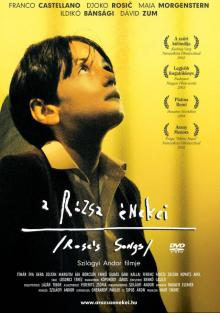 Песни Розы, 2003