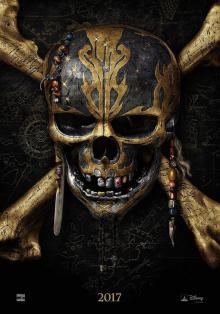 Пираты Карибского моря: ...