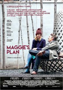 План Мэгги, 2015