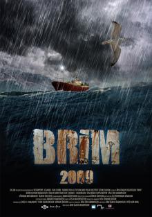 Подводное течение, 2010