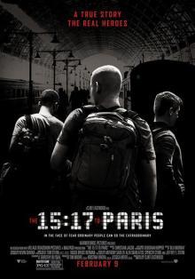 Поезд на Париж, 2018