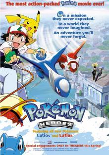 Покемон 5: Герои, 2002