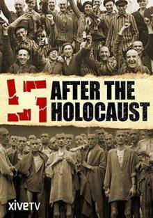 После Холокоста, 2016