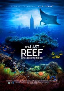 Последний риф, 2012