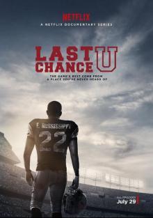 Последний шанс, 2016