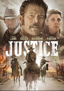 Правосудие, 2017