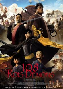 Принц и 108 царей-демонов, 2014