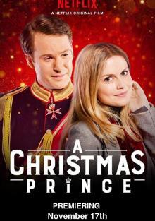Принц на Рождество, 2017
