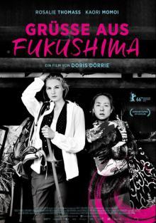 Привет из Фукусимы, 2016