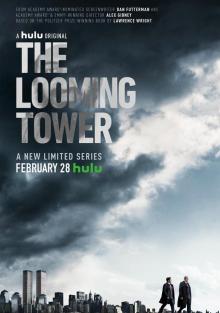 Призрачная башня, 2018