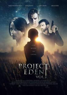 Проект Эдем, часть1, 2017