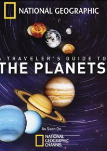 Путешествие по планетам, 2010