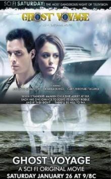 Путешествие призрака, 2008
