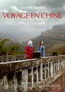 Путешествие в Китай, 2014