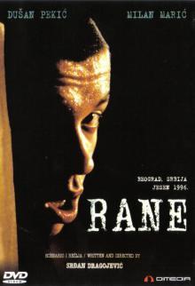 Раны, 1998