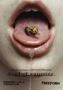Мертвое лето, 2016