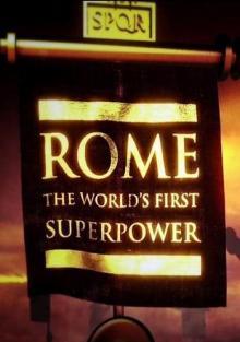 Рим: Первая сверхдержава, 2010