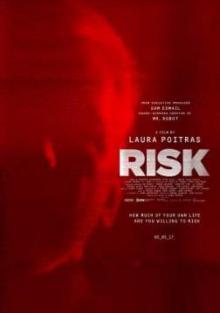 Риск, 2016