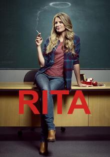 Рита, 2012