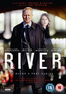Ривер, 2015