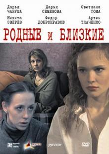 Советский секс с родными смотреть онлайн фото 484-280