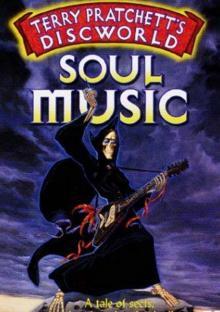 Роковая музыка, 1997