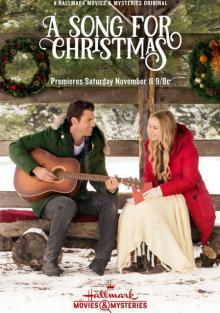Рождественская песня, 2017