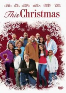 Рождество, 2007