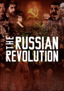 Русская Революция, 2017