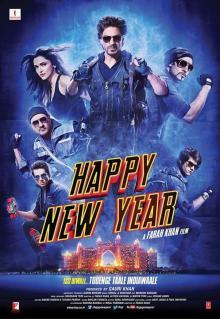 С Новым годом, 2014