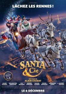 Санта и компания, 2017