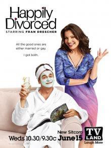 Счастливо разведенные, 2011