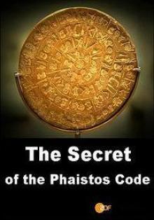 Секрет Фестского кода, 2015