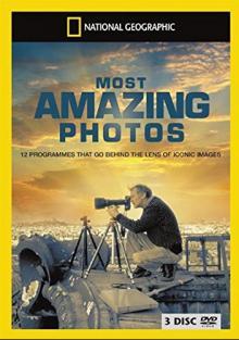 Секрет идеальной фотографии, 2011