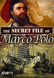 Секретные материалы Марко Поло, 2014