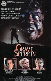 Секреты склепа, 1989
