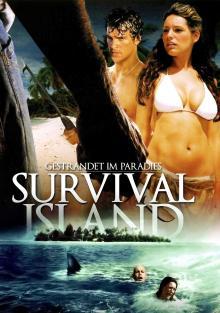 Секс ради выживания, 2005