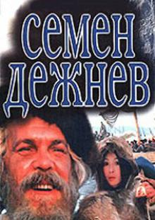 Кадры из фильма «Романовы: Венценосная Семья» / 2000